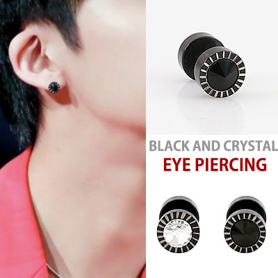 (1ea)BLACK AND CRYSTAL piercing/K-POP BTS style!