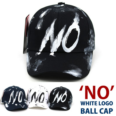 'NO' WHITE  CALLIGRAPHY LOGO BALL CAP