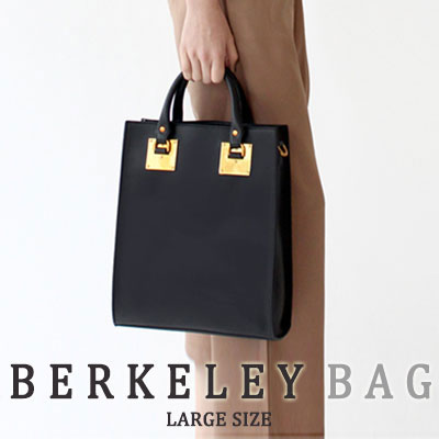 Leather Berkeley Large Bag