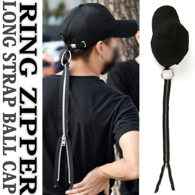 RING ZIPPER LONG STRAP BALL CAP