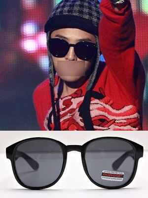 g dragon style BIG sunglasses