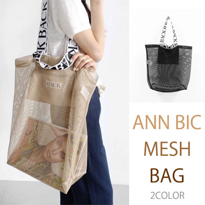 [UNISEX]  ANN BIG MESH BAG(2COLOR)
