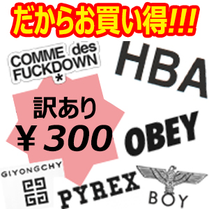 """And I'm cheap for a reason !!! """"translation"""" knit hat whopping 500 yen !!!"""