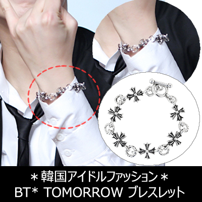 Korea idle Fashion  BTS TOMORROW bracelet (unisex)