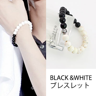 * Korea idle Fashion * EXO STYLE BLACK & WHITE bracelet