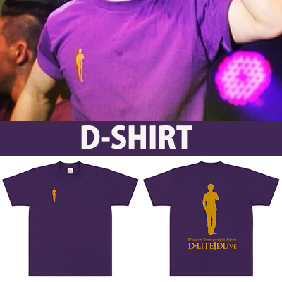D-LITE D'scover Tour 2013 in Japan memorabilia purple color of the D-LITE D-LIVE T- shirt
