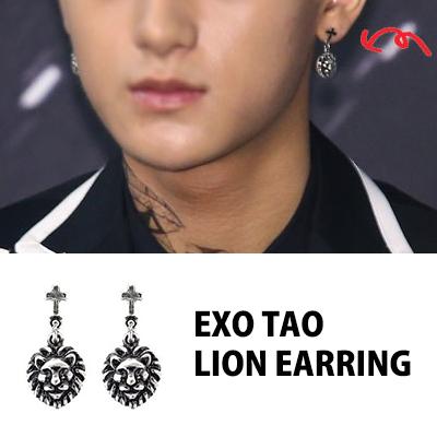 EXO Fashion Items | Tao hongkong tour STYLE !! Lion earrings pair (unisex)