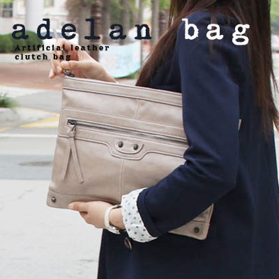 Adellan Bag/Motor Bag/Clutch Bag