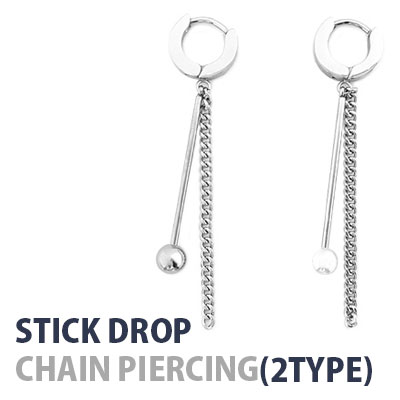 ONE TOUCH STICK DROP CHAIN PIERCING/2TYPE