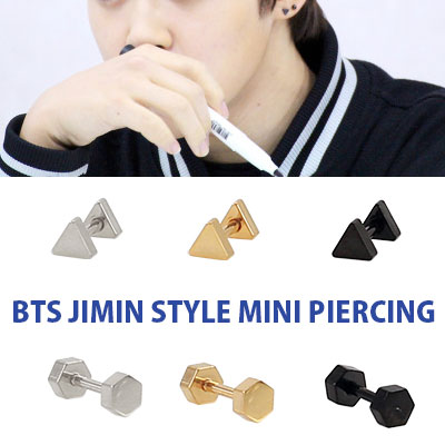 BTS/Jimin STYLE!/ Triangle&Hexagon piercing/1EA
