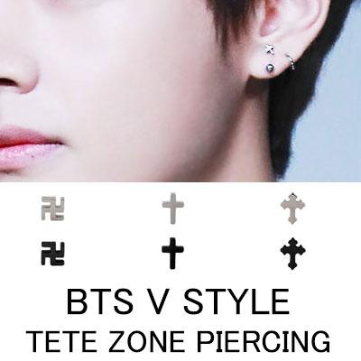 BTS V STYLE!TETE ZONE PIERCING(1EA)