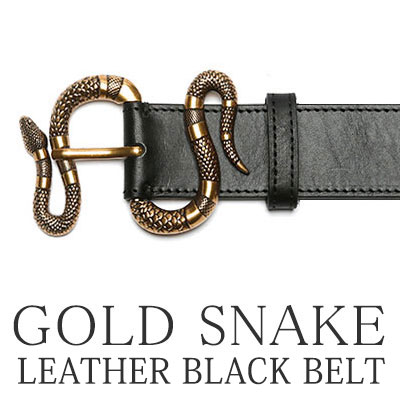 GOLD SNAKE LEATHER BELT