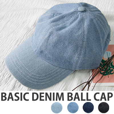 [unisex]BASIC DENIM BALL CAP(4color)