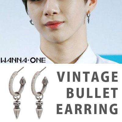 [unisex]2ea/WANNA ONE Kang Daniel st.VINTAGE BULLET EARRING