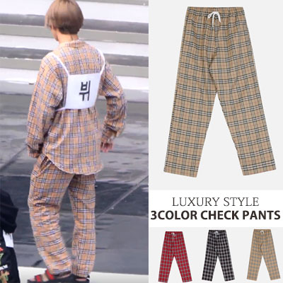 BTS V ST/TAE TAE/LUXURY STYLE CHECK PANTS(3color)