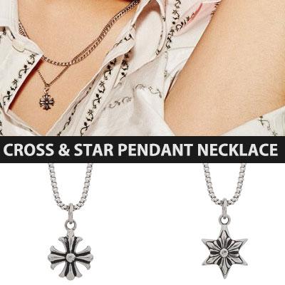 [UNISEX] WANNA ONE KNAG DANIEL style. CROSS & STAR PENDANT NECKLACE(2type)