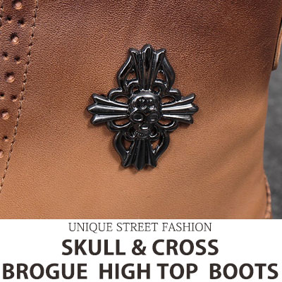 [26.5~28.0cm] SKULL&CROSS BROGUE HIGH TOP BOOTS
