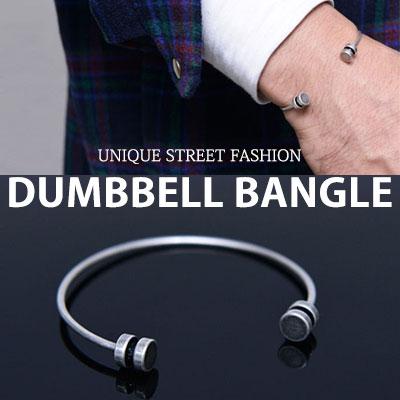 [UNISEX] DUMB-BELL BANGLE