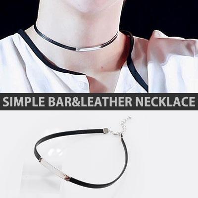 [UNISEX] [1ea]WANNA ONE KANG DANIEL st.SIMLE BAR & LEATHER NECKLACE/BRACELET