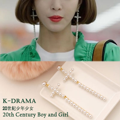 k-darma[20th Century boy and girl] Han Yeseul st. CROSS PEARL EARRING