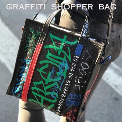 GRAFFITI SQUARE SHOPPER green BAG(S,M)