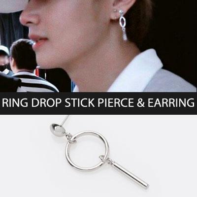[1ea] BTS V ST. RING DROP STICK piercing(2color)