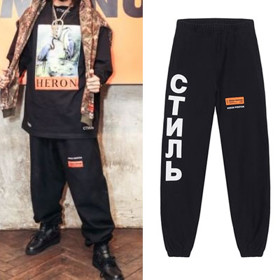 [UNISEX] SIDE BIG LOGO POINT JOGGER PANTS