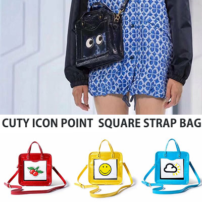 ICON POINT SQUARE BOX BAG(4color)