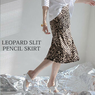 【PAPER MOON】LEOPARD SLIT PENCIL SKIRT(2size)