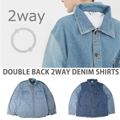 [UNISEX] DOUBLE BACK 2WAY DENIM SHIRTS