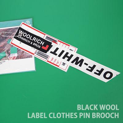 [UNISEX] BLACK WOOL LABEL CLOHES PIN BROOCH