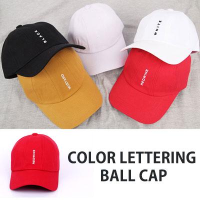 [UNISEX] COLOR LETTERING POINT BALL CAP(5color)