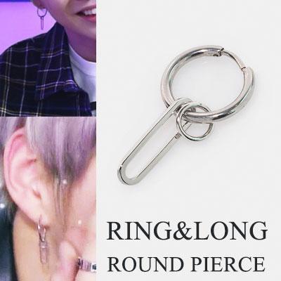 [UNISEX][1ea] WANNAONE KANG DANIEL st. RING ROUND PIERCING(3type)