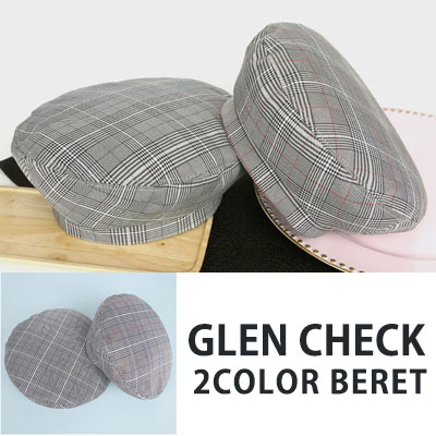 [UNISEX] GLEN CHECK BERET(2color)