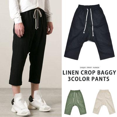 [UNISEX] LINEN CROP BAGGY PANTS(3color)