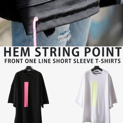 [UNISEX] HEM STRING POINT FRONT ONE LINE SHORT SLEEVE TSHIRTS(2color)