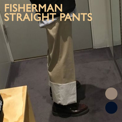 FISHERMAN STRAIGHT PANTS(2color/3size)