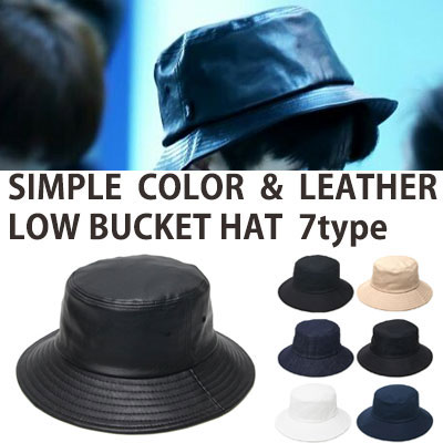 SIMPLE COLOR & LEATHER LOW BUCKET HAT/BTS J-hope/jungkook/7COLORS