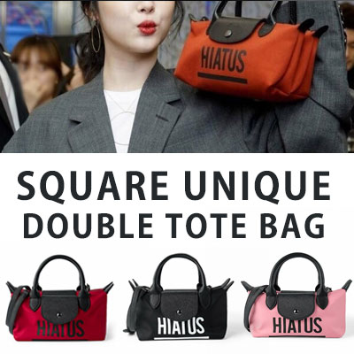 [UNISEX] SQUARE UNIQUE DOUBLE TOTE BAG(3color)