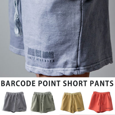 [UNISEX] BARCODE POINT SHORT PANTS(4color)