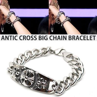 BIGBANG GD G-DRAGON st. ANTIQUE CROSS BIG CHAIN BRACELET