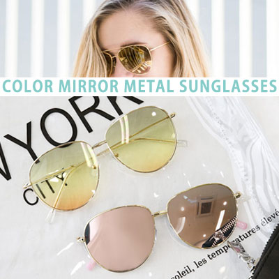MIRROR METAL SUNGLASSES (3color)