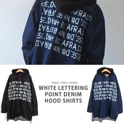 [UNISEX] WHITE LETTERING POINT DENIM HOOD SHIRTS(2color)