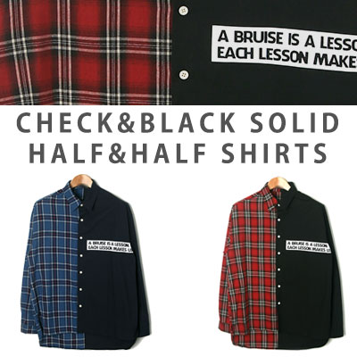[UNISEX] CHECK BLACK SOLID HALF HALF SHIRTS(2color)