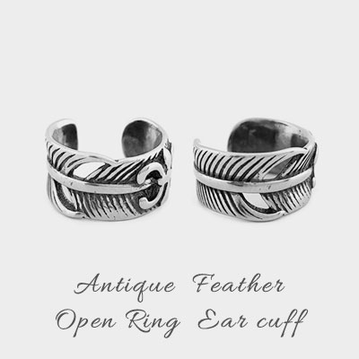 [SURGICAL STEEL] ANTIQUE FEATHER OPEN RING EAR CUFF