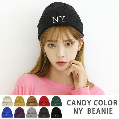 [UNISEX] CANDY COLOR NY BEANIE(10 color)