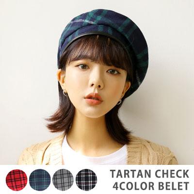 [UNISEX] CLASSIC TARTAN CHECK BELET(4color)