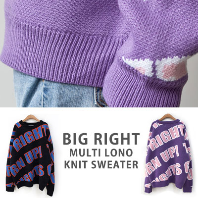 [UNISEX] BIG RIGHT MULTI LONG KNIT SWEATER(2color)