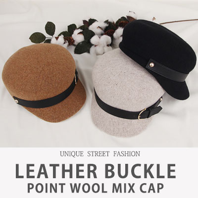 [UNISEX] LEATHER BUCKLE POINT WOOL MIX CAP (5color)