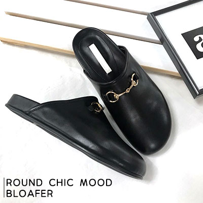 [23.0 ~ 25.0cm] ROUND CHIC MOOD BLOAFER